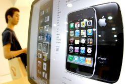 erotaw iphone