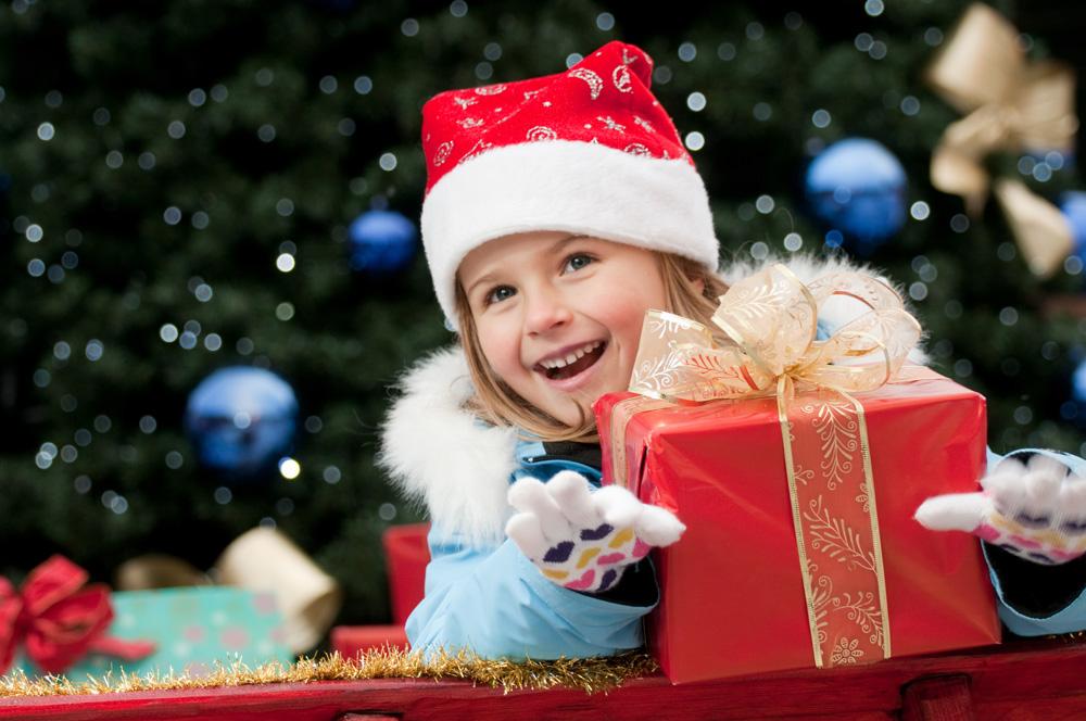 gift chr