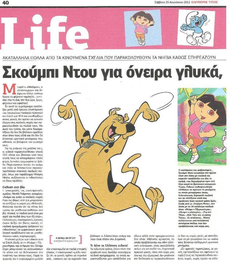 life28aug2012