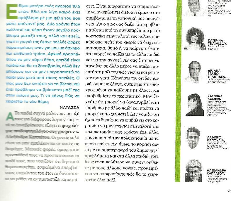 vita9 2012