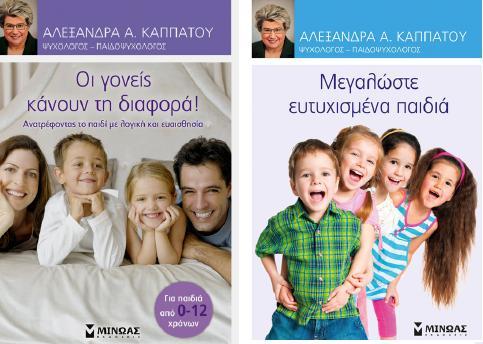 2nea book