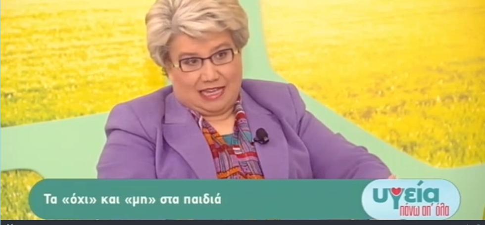 kappatou ygeia pan apola19apri2015
