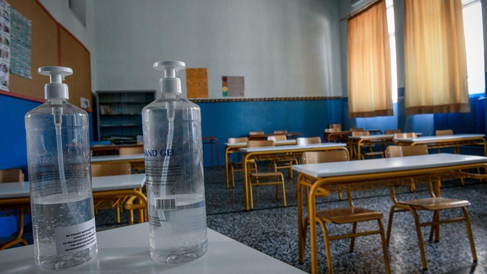 school-0