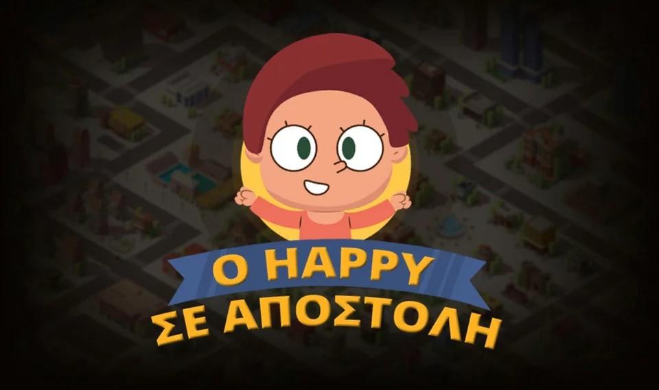happiness4.jpg